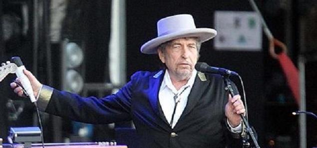 Bob Dylan, subastada por casi 400.000 dólares una guitarra de 1963