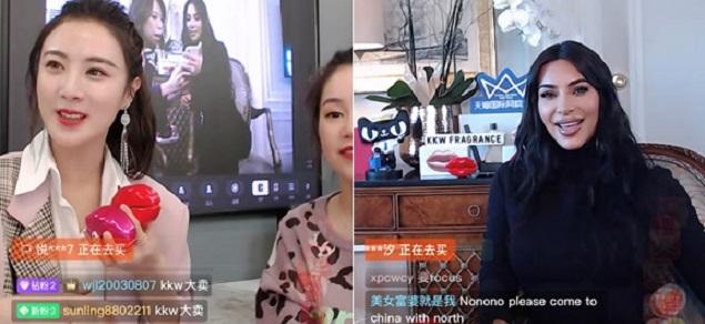La celebridad que hace sombra a Kim Kardashian en China
