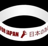 Los famosos que ayudan a Japón.