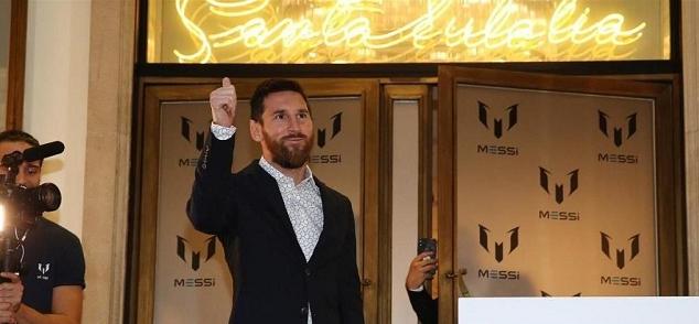 Lionel Messi amplía su negocio