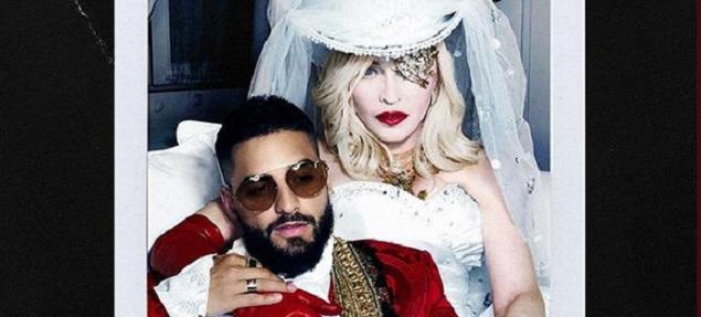 Madonna y Maluma: Medellín es el nuevo single