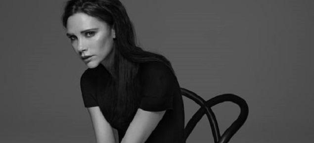 Victoria Beckham: ''En la escuela sufrí de bullying''