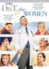Dr. T y las mujeres