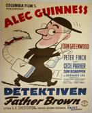 El detective 1954