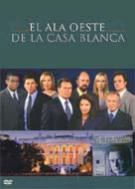 El ala oeste de la Casa Blanca (The West Wing)