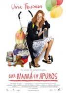 Una Mamá en Apuros